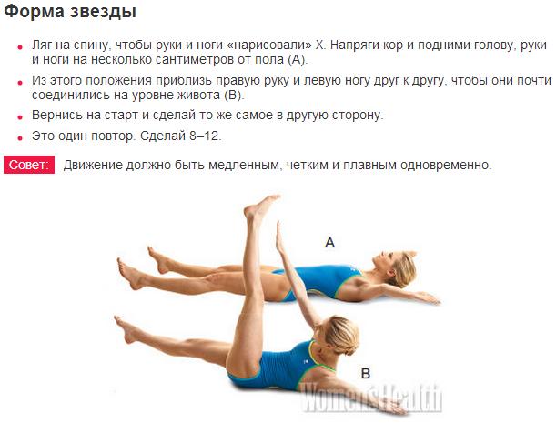 trenirovka posle plavanija (2)